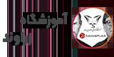 آموزشگاه زراوند | آموزش مهارت های ICDL ، فتوشاپ و ...