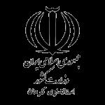 استانداری کرمان, زراوند