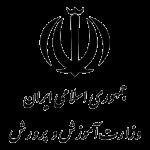 وزارت تعاون, زراوند