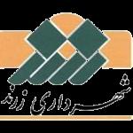 شهرداری شهرستان زرند, زراوند